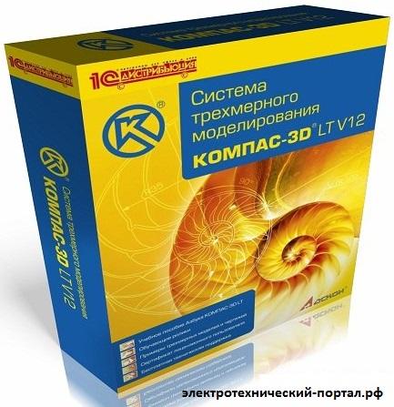 КОМПАС-3D LT — это система